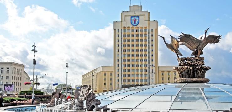 etyka radcy prawnego w Republice Białoruś