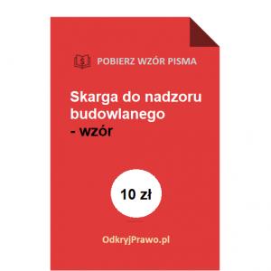 Skarga-do-nadzoru-budowlanego-wzor-pdf-doc