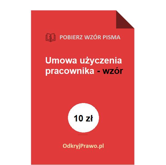 umowa-uzyczenia-pracownika-wzor-pdf-doc