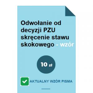 Odwolanie-od-decyzji-PZU-skrecenie-stawu-skokowego-wzor-pdf-doc