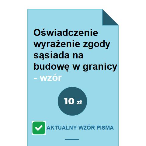 Oswiadczenie-wyrazenie-zgody-sasiada-na-budowe-w-granicy-wzor-pdf-doc