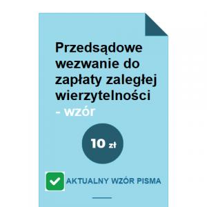 Przedsadowe-wezwanie-do-zaplaty-zaleglej-wierzytelnosci-wzor-pdf-doc
