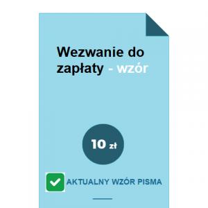 Wezwanie-do-zaplaty-wzor-pdf-doc