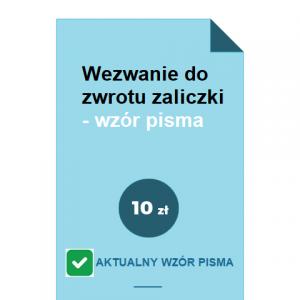 Wezwanie-do-zwrotu-zaliczki-wzor-pisma-pdf-doc