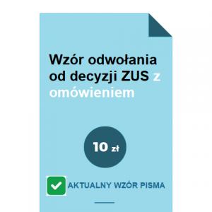 Wzor-odwolania-od-decyzji-ZUS-z-omowieniem-pdf-doc
