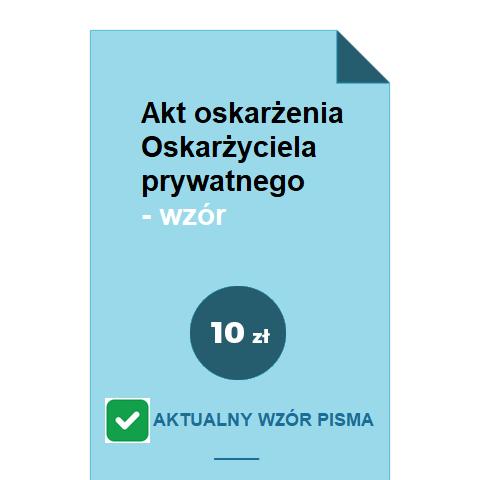 akt-oskarzenia-oskarzyciela-prywatnego-wzor-pdf-doc