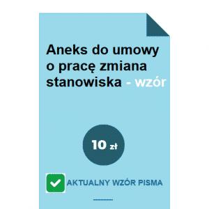 aneks-do-umowy-o-prace-zmiana-stanowiska-wzor-pdf-doc