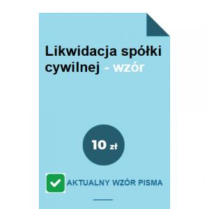 likwidacja-spolki-cywilnej-wzor-pdf-doc
