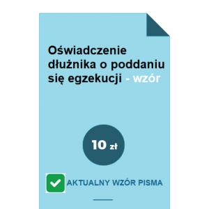oswiadczenie-dluznika-o-poddaniu-sie-egzekucji-wzor-pdf-doc
