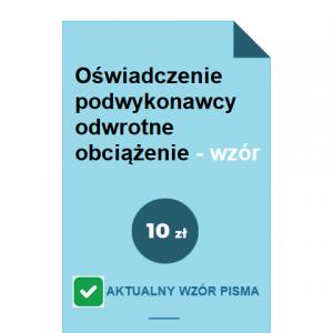 oswiadczenie-podwykonawcy-odwrotne-obciazenie-wzor-pdf-doc
