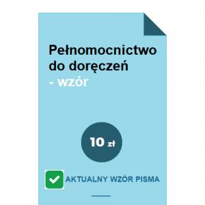 pelnomocnictwo-do-doreczen-wzor-pdf-doc