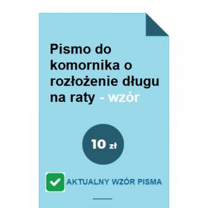 pismo-do-komornika-o-rozlozenie-dlugu-na-raty-wzor-pdf-doc