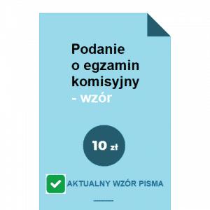 podanie-o-egzamin-komisyjny-wzor-pdf-doc