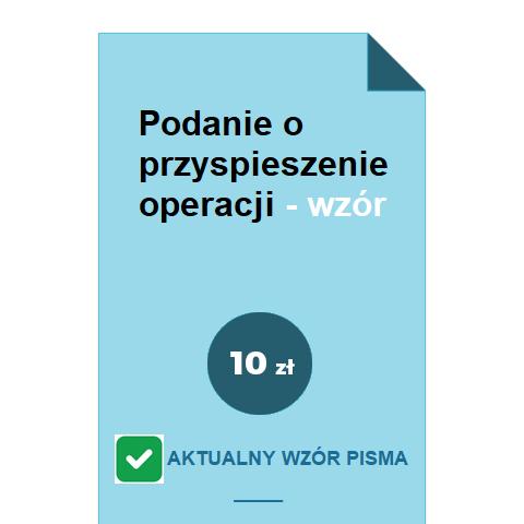 podanie-o-przyspieszenie-operacji-wzor-pdf-doc