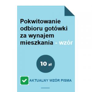 pokwitowanie-odbioru-gotowki-za-wynajem-mieszkania-wzor-pdf-doc
