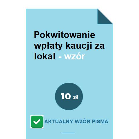 pokwitowanie-wplaty-kaucji-za-lokal-wzor-pdf-doc