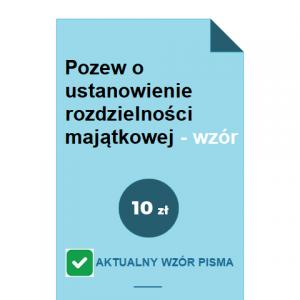 pozew-o-ustanowienie-rozdzielnosci-majatkowej-wzor-pdf-doc