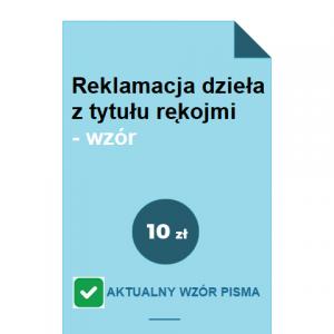 reklamacja-dziela-z-tytulu-rekojmi-wzor-pdf-doc