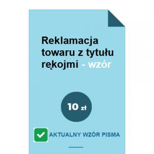 reklamacja-towaru-z-tytulu-rekojmi-wzor-pdf-doc