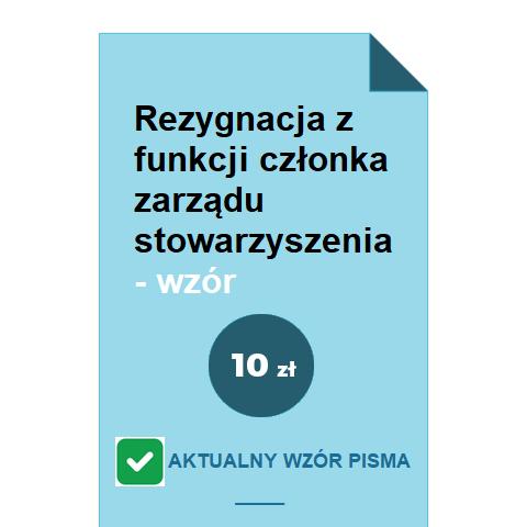 rezygnacja-z-funkcji-czlonka-zarzadu-stowarzyszenia-wzor-pdf-doc