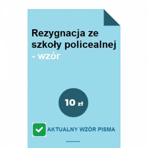 rezygnacja-ze-szkoly-policealnej-wzor-pdf-doc