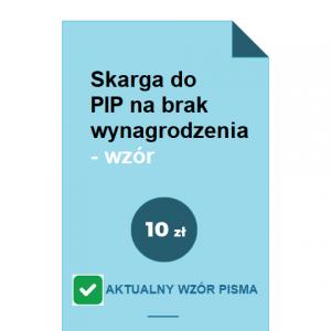skarga-do-pip-brak-wynag-pdf-doc