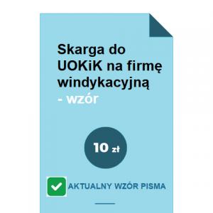 skarga-do-uokik-na-firme-windykacyjna-pdf-doc