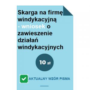skarga-na-firme-windykacyjna-wniosek-o-zawieszenie-dzialan-windykacyjnych-pdf-doc