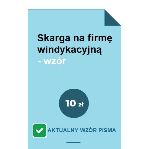 skarga-na-firme-windykacyjna-wzor-pdf-doc