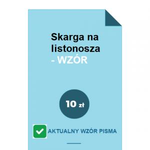 skarga-na-listonosza-wzor-pdf-doc