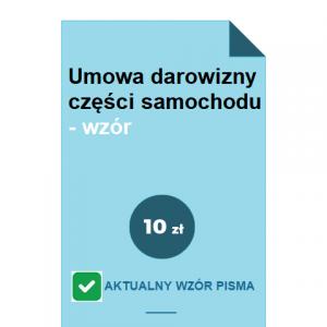 umowa-darowizny-czesci-samochodu-wzor-pdf-doc