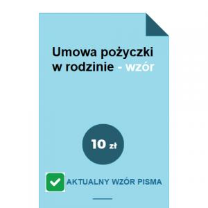 umowa-pozyczki-w-rodzinie-wzor-pdf-doc