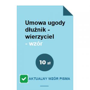 umowa-ugody-dluznik-wierzyciel-wzor-pdf-doc