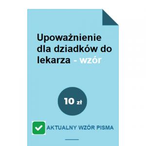 upowaznienie-dla-dziadkow-do-lekarza-wzor-pdf-doc