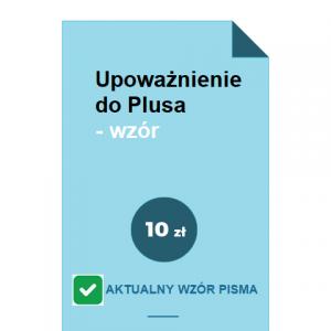 upowaznienie-do-plusa-wzor-pdf-doc