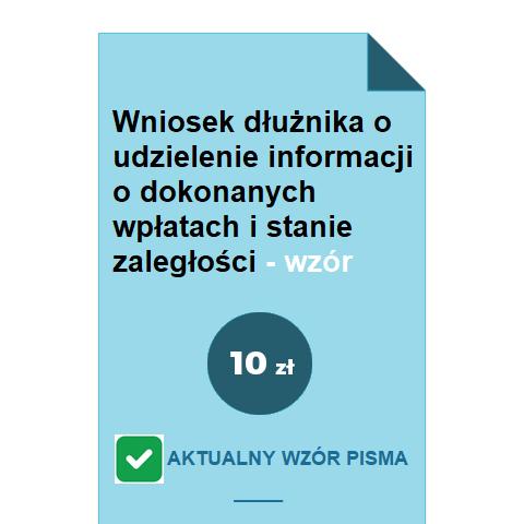 wniosek-dluznika-o-udzielenie-informacji-o-dokonanych-wplatach-i-stanie-zaleglosci-wzor-pdf-doc