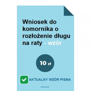 wniosek-do-komornika-o-rozlozenie-dlugu-na-raty-wzor-pdf-doc