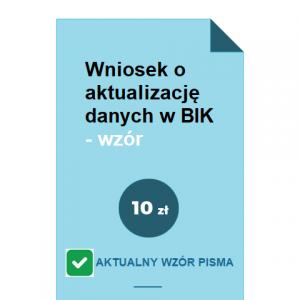 wniosek-o-aktualizacje-danych-w-bik-wzor-pdf-doc