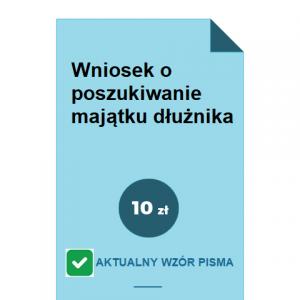 wniosek-o-poszukiwanie-majatku-dluznika-pdf-doc