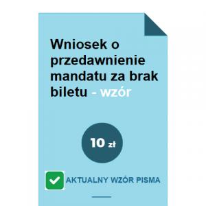 wniosek-o-przedawnienie-mandatu-za-brak-biletu-wzor-pdf-doc