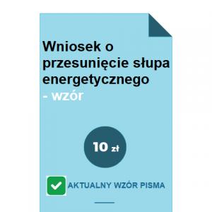 wniosek-o-przesuniecie-slupa-energetycznego-wzor-pdf-doc