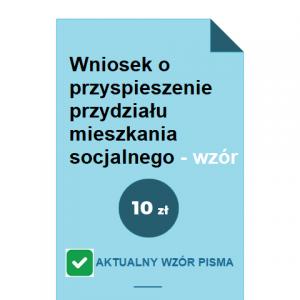 wniosek-o-przyspieszenie-przydzialu-mieszkania-socjalnego-wzor-pdf-doc