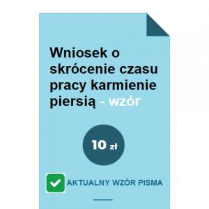 wniosek-o-skrocenie-czasu-pracy-karmienie-piersia-wzor-pdf-doc