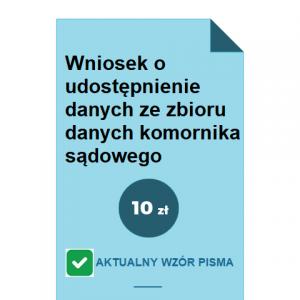 wniosek-o-udostepnienie-danych-ze-zbioru-danych-komornika-sadowego-wzor-pdf-doc