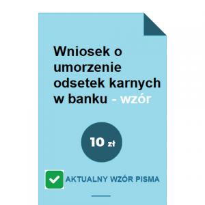 wniosek-o-umorzenie-odsetek-karnych-w-banku-wzor-pdf-doc