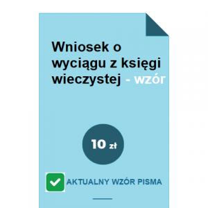 wniosek-o-wyciagu-z-ksiegi-wieczystej-wzor-pdf-doc