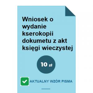 wniosek-o-wydanie-kserokopii-dokumentu-z-akt-ksiegi-wieczystej-wzor-pdf-doc