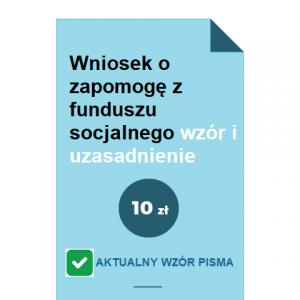 wniosek-o-zapomoge-z-funduszu-socjalnego-wzor-i-uzasadnienie-pdf-doc