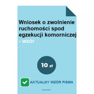 wniosek-o-zwolnienie-ruchomosci-spod-egzekucji-komorniczej-wzor-pdf-doc