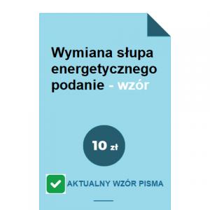 wymiana-slupa-energetycznego-podanie-wzor-pdf-doc